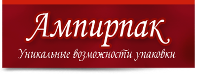 Ампирпак150