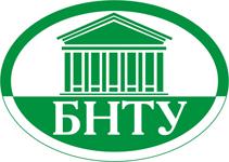 БНТУ_150