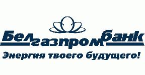 Белгазпромбанк150