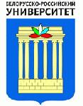 Белорусско-российский университет_150