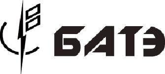 Борисовский завод автотракторного электрооборудования (БАТЭ)150