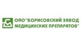 Борисовский завод медпрепаратов_150