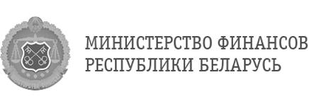 Главное управление Министерства финансов Республики Беларусь150