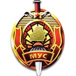 Главное управление оперативно-розыскной деятельности МВД РБ_150