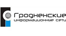 Гродненские информационные сети150