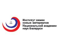 Институт химии новых материалов НАН Беларуси (иправить название на сайте)_150