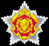 Министерство обороны Республики Беларусь_150
