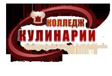Минский государственный профессионально-технический колледж кулинарии_только_логотіп_150
