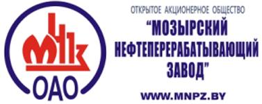 Мозырский нефтеперерабатывающий завод150