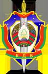 Научно-технический центр КГБ РБ_150