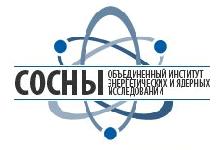 Объединённый институт энергетических и ядерных исследований (вместо Института ядерных проблем)_150