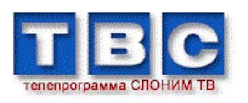 Слонимское кабельное телевидение150