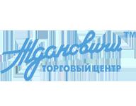 Торговый дом «Ждановичи»150